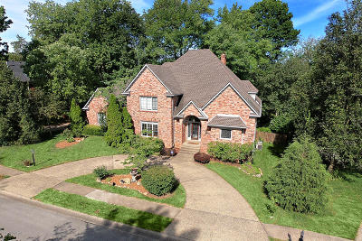 Louisville Single Family Home For Sale: 843 Lake Forest Pkwy