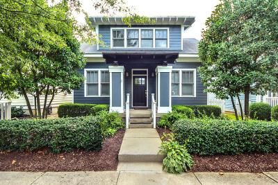 Single Family Home For Sale: 9506 Gerardia Ln