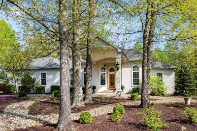 Hardin County Single Family Home For Sale: 256 Fern Valley Ct