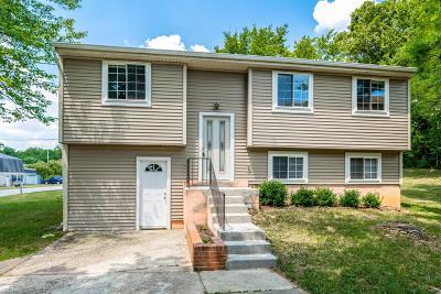 Louisville Single Family Home For Sale: 8923 Wimsatt Way