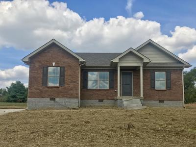 Bardstown Single Family Home For Sale: 108 Elijah Way