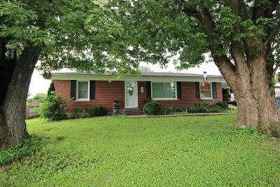 Single Family Home For Sale: 176 Forest Dr