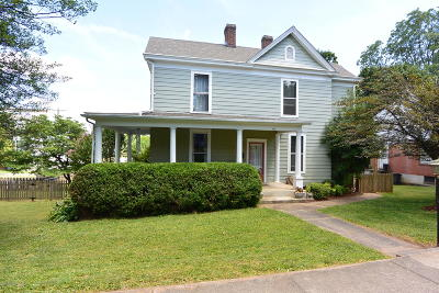 Bardstown Single Family Home For Sale: 301 S Fifth St