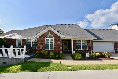 Hardin County Single Family Home For Sale: 111-A Legacy Ct