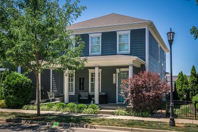 Prospect Single Family Home For Sale: 10718 Impatiens St