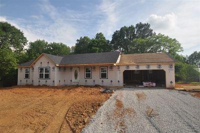 Vine Grove Single Family Home For Sale: 121 Hillcrest Drive