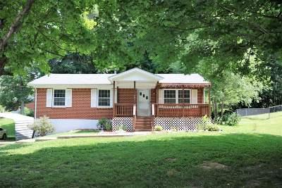 Hardin County Single Family Home For Sale: 401 Wildwood Drive