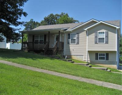 Radcliff KY Single Family Home For Sale: $143,000