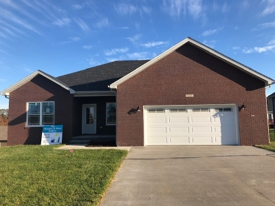 Hardin County Single Family Home For Sale: 116 Arden Court