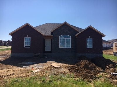 Bardstown Single Family Home For Sale: 401 Mossberg Court