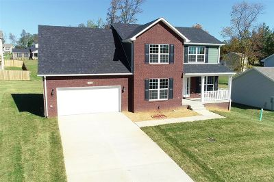 Elizabethtown KY Single Family Home For Sale: $264,950