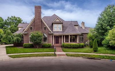 Lexington, Frankfort, Nicholasville, Berea, Richmond, Georgetown, Sadieville, Stamping Ground Single Family Home For Sale: 744 Garden Grove Walk