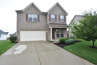 Versailles Single Family Home For Sale: 204 Gleneagles Way