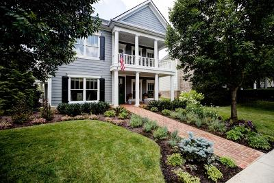 Lexington Single Family Home For Sale: 1988 General Warfield Way