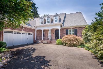 Lexington Single Family Home For Sale: 525 Clinton Road