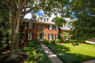 Lexington Single Family Home For Sale: 2208 Poplar Grove Place