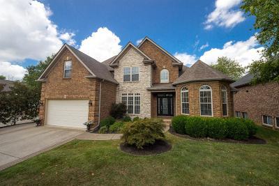 Lexington Single Family Home For Sale: 2380 Rockminster Road