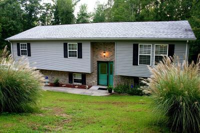 Corbin Single Family Home For Sale: 2011 Cedar Lane