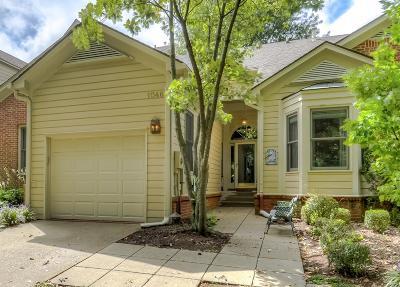 Lexington Single Family Home For Sale: 1046 Heather Hills Lane