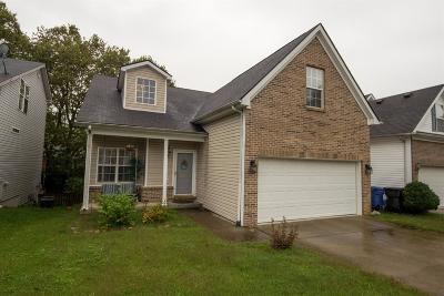 Lexington Single Family Home For Sale: 329 Darenia Lane