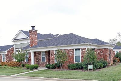 Nicholasville Condo/Townhouse For Sale: 116 Day Lily Drive