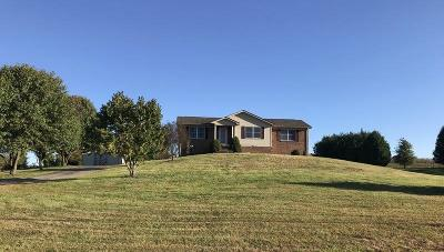 Lancaster KY Single Family Home For Sale: $163,000