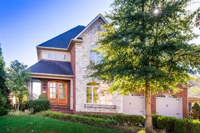 Lexington Single Family Home For Sale: 2480 Coroneo Lane