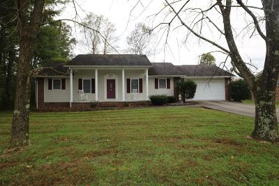 London Single Family Home For Sale: 345 Bill Mays Road