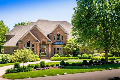 Lexington Single Family Home For Sale: 1841 Fielden Drive