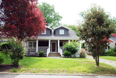 Cynthiana Single Family Home For Sale: 136 Highland Avenue