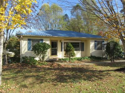 London Single Family Home For Sale: 221 D Anders Road
