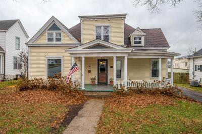 Nicholasville Single Family Home For Sale: 110 Richmond Avenue