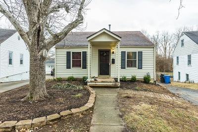 Single Family Home For Sale: 579 Emery Court