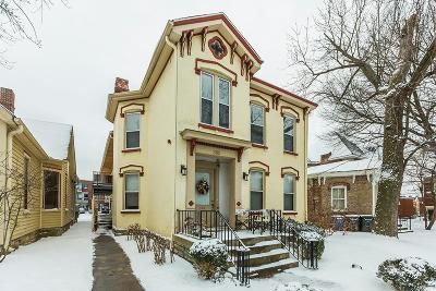 Lexington Condo/Townhouse For Sale: 380 S Upper Street #201