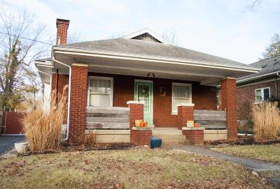 Fayette County Single Family Home For Sale: 851 Tremont Avenue