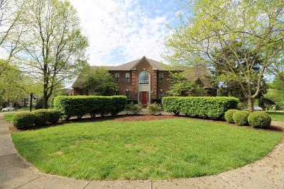 Lexington Single Family Home For Sale: 2308 Old Hickory Lane