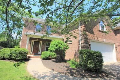 Lexington Single Family Home For Sale: 912 Literary Court