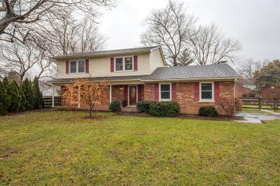 Versailles Single Family Home For Sale: 105 Plumtree Court