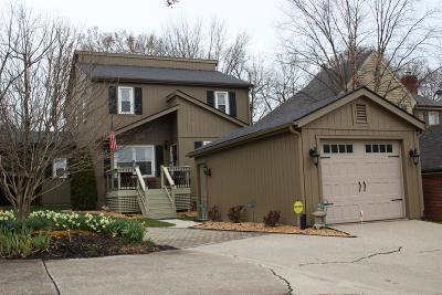 Lexington Single Family Home For Sale: 1057 Chinoe Road