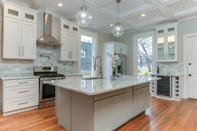 Lexington Single Family Home For Sale: 618 N Broadway