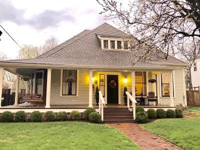 Lexington Single Family Home For Sale: 469 Martin Luther King