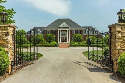 Lexington Single Family Home For Sale: 1751 Sahalee Drive