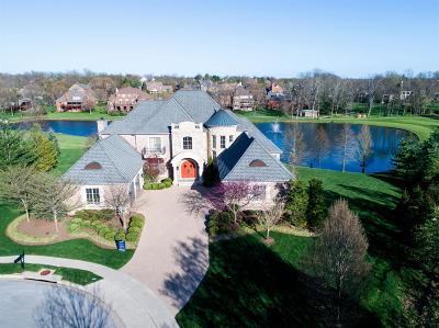 Lexington KY Single Family Home For Sale: $1,599,000