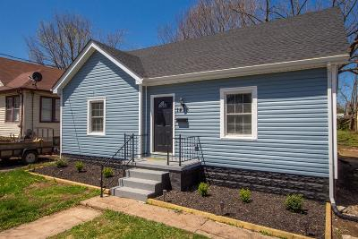 Fayette County Single Family Home For Sale: 1405 N Limestone