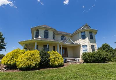 Annville KY Single Family Home For Sale: $359,000