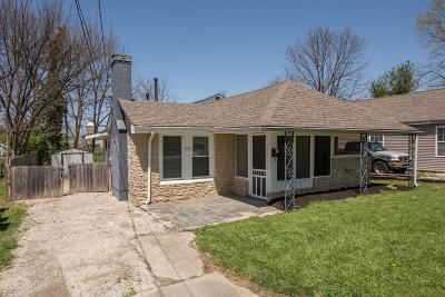 Lexington KY Single Family Home For Sale: $147,900