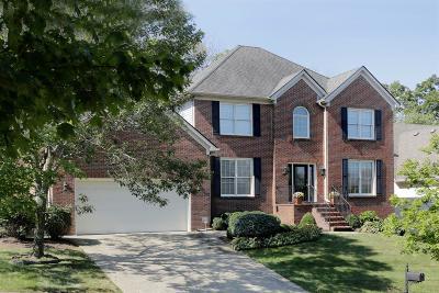 Lexington Single Family Home For Sale: 3712 Park Ridge Lane