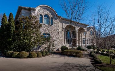 Lexington, Frankfort, Nicholasville, Berea, Richmond, Georgetown, Sadieville, Stamping Ground Single Family Home For Sale: 2105 Woodsbury Place