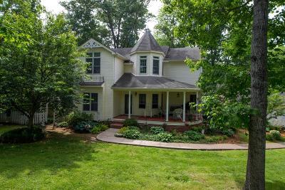 Lancaster Single Family Home For Sale: 186 Hunter Drive