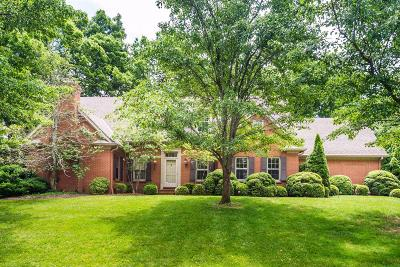 Lexington KY Single Family Home For Sale: $899,000